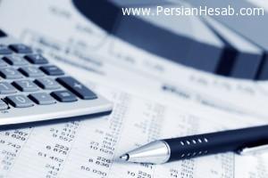 accounting1 300x200 پیمانکاران بدانند ! (10 نکته مهم و قابل توجه )