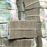 تجزیه و تحلیل سازمان درباره مالیات بر درآمد حقوق